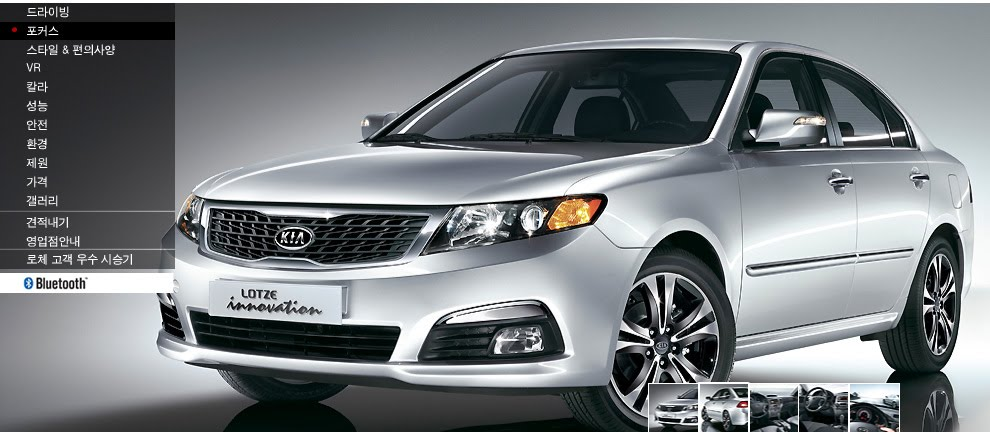 2010-Kia-Optima-Magentis-6
